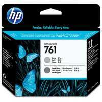 HP 761 Design Jet Print Head Grey/Dark Grey CH647A