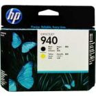 HP 940 Print Head Black/Yellow OfficeJet Pro 8000/8500 C4900A