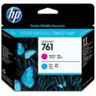 HP 761 Design Jet Print Head Magenta/Cyan CH646A