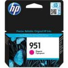 HP 951 Original Inkjet Cartridge Magenta CN051AE Pk1 CN051AE